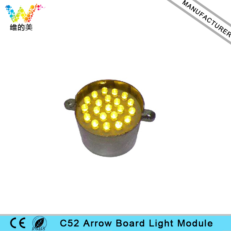 C52 Waterproof LED Arrow Board Sign Pixel Cluster Module Yellow
