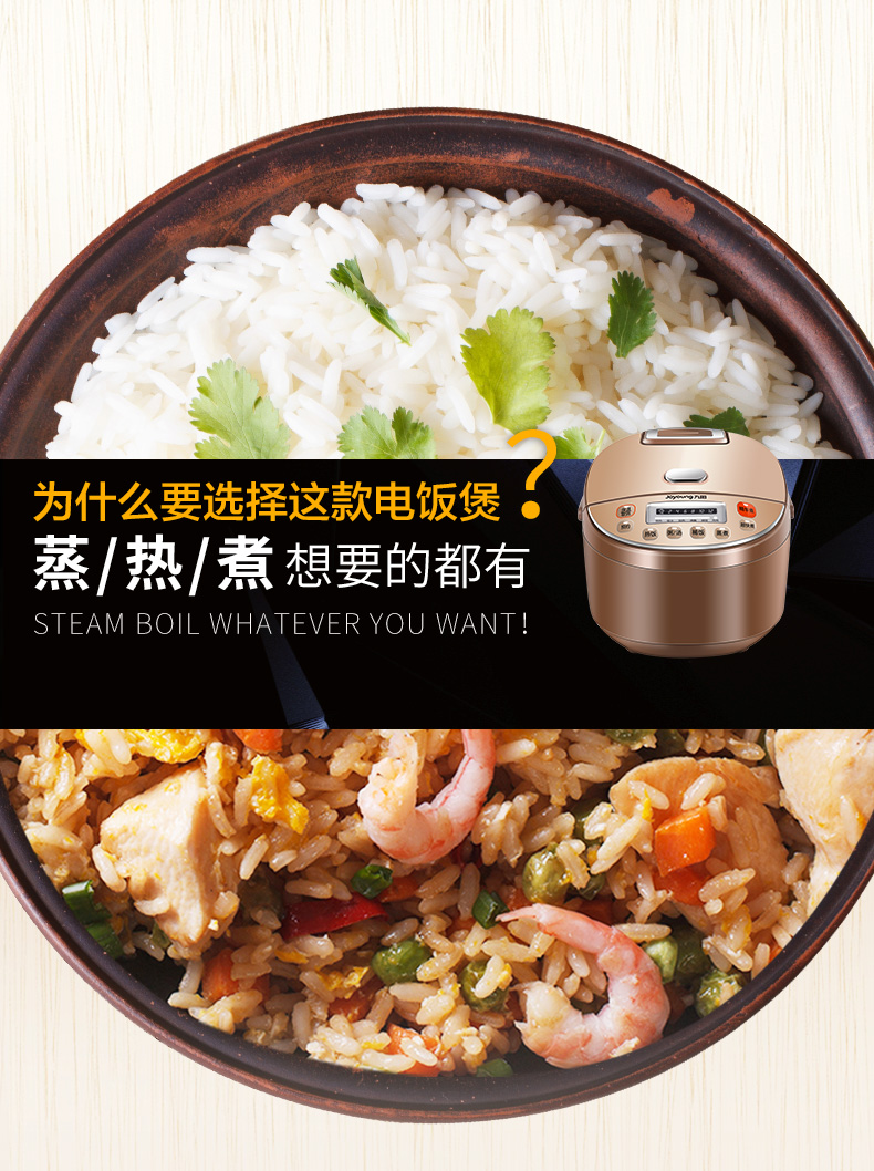 Rice Cooker Cooking Rice Cooker 4L Official Intelligent Automatic Home  Authentic 3-6 People 3
