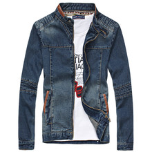 MORUANCLE Men's Denim Jackets Washed Slim Fit Jean Jacket For Man Stand Collar Plus Size M-5XL Veste Homme Leather Patchwork