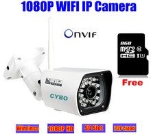 wireless cctv IP camera 1080p HD sony cmos Megapixel 2mp WIFI security outdoor IR onvif surveillance camera system 8GB SD Card