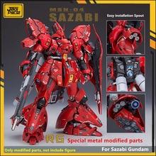 JAOparts מתכת שונה חלקי סט עבור Bandai RG 1/144 MSN 04 Sazabi Gundam עם מדבקות & חרוט גיליון DJ026