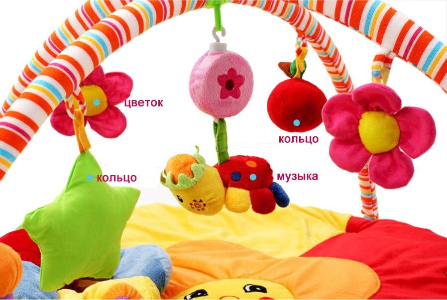 Jouet bébé tapis de Gym tapis de jeu tapis Musical enfants Caterpillar - 2