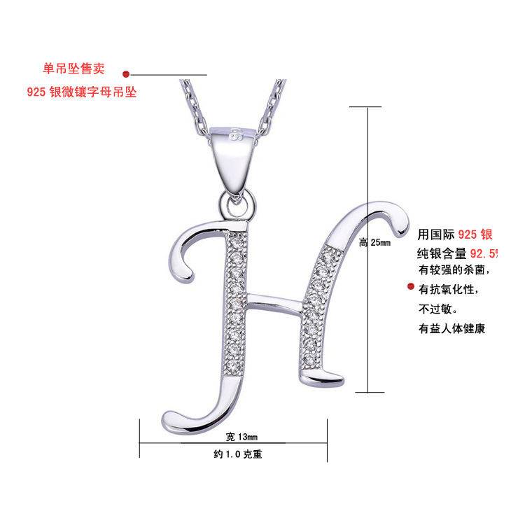 BLAL008 925 Sterling Silver CZ Alphabet Initial H Letter Pendants with chains necklace Jewelry free shipping