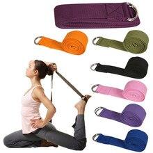 Novo esporte yoga stretch strap d-ring cintos ginásio cintura perna de fitness cinto ajustável