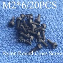 M2*6 black 20 pcs Round Head nylon Screw 6mm plastic screw Insulation Philips Screw brand new RoHS compliant PC/board screw bolt все цены