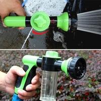 Car Styling Plastic Foam Water Gun Car Washer Water Gun High Pressure Car Wash Water Gun