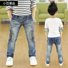 Enfants vêtements 2016 printemps et en automne nouvelle garçons sauvages jeans, Enfants pantalons