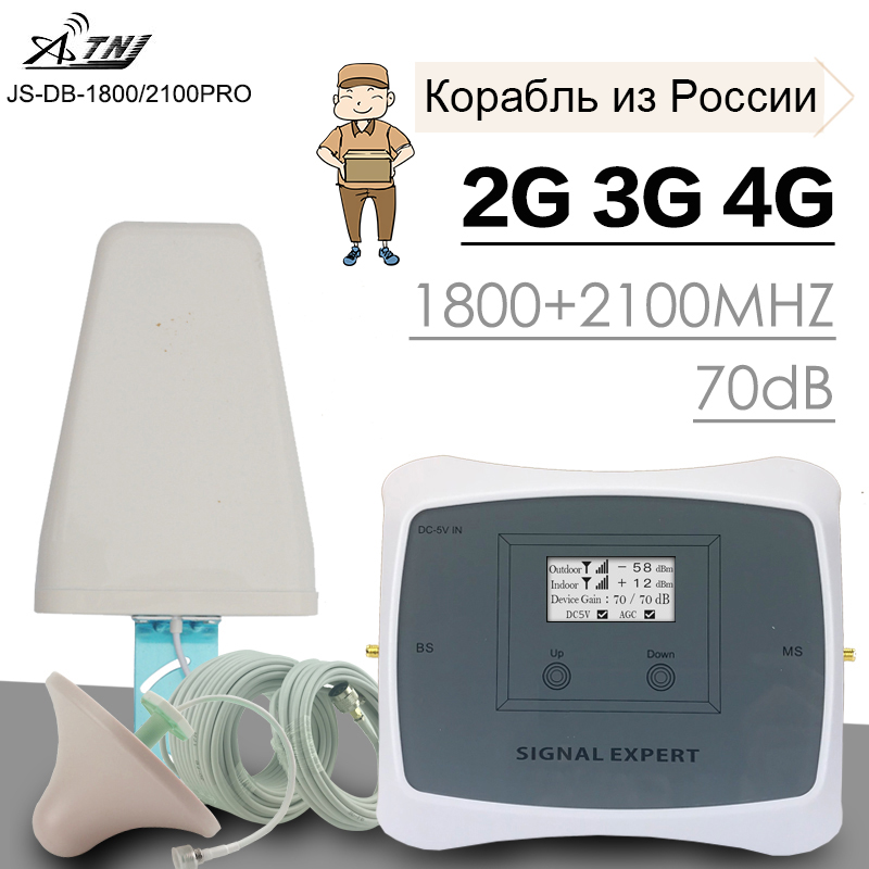 GSM WCDMA LTE Mobile Phone Signal Booster 3G 4G LTE 1800 2100 Dual Band Cell Phone Cellular Signal Repeater Amplifier For Home