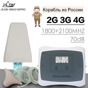 Image 1 - GSM WCDMA LTE Mobile Phone Signal Booster 3G 4G LTE 1800 2100 Dual Band Cell Phone Cellular Signal Repeater Amplifier For Home
