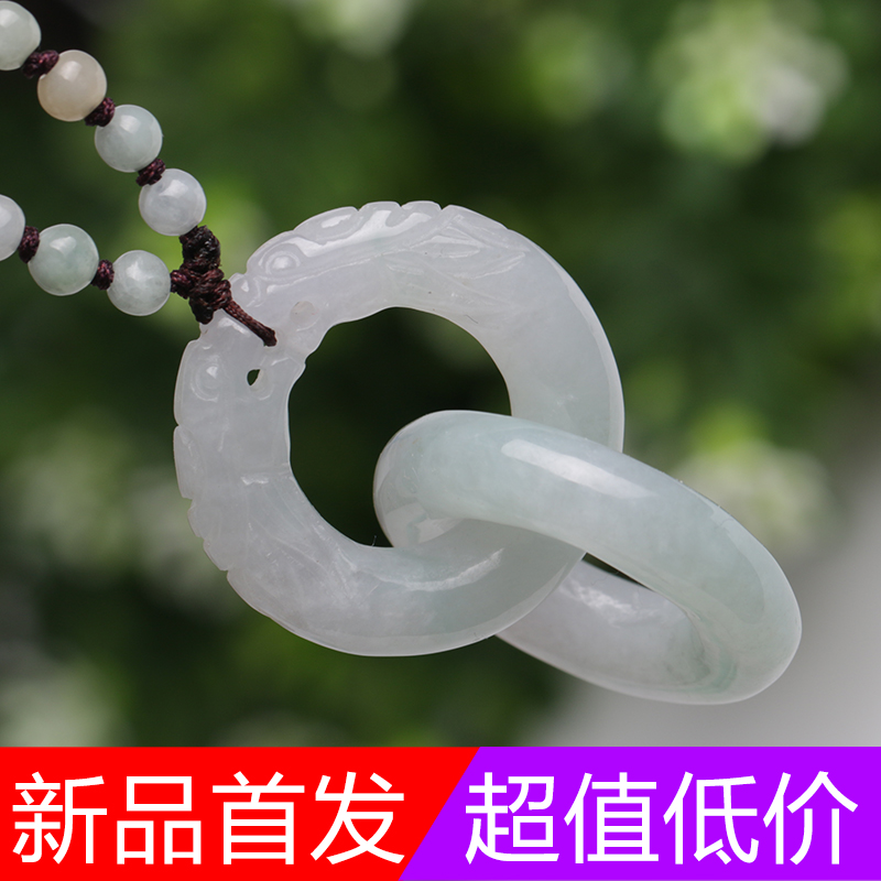 Free shipping natural Burmese jadeite ssangyong ring pendants
