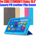 50X Luxury PU Leather Case for CUBE I7 Stylus 10.6 tablet pc Flip cover for IWORK11 Stylus 10.6 INCH CB11