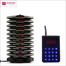 BYHUBYENG Wireless Queuing Pager System Customer Pager Restaurant 10 pcs pagers+1 Charging Base Wireless Calling Equipment