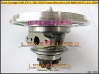 Бесплатная доставка Turbo картридж КЗПЧ core CT16 17201 30120 масла Турбокомпрессоры для Toyota Hiace Hilux Привет Lux D4D 2KD FTV 2kd 2kdftv 2.5l