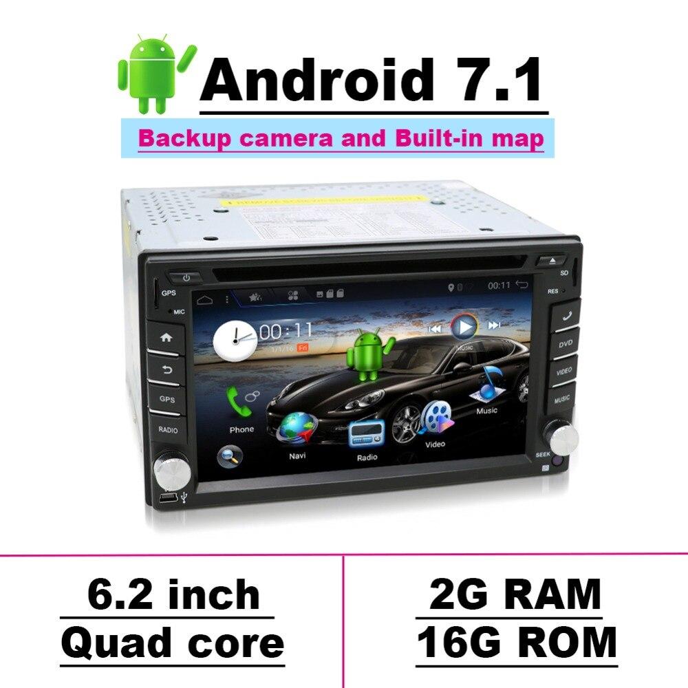 יוניברסל 2 דין אנדרואיד 7.1 לרכב נגן DVD - אלקטרוניקה לרכב