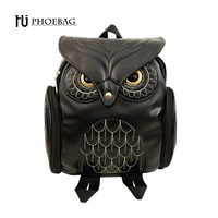 Fashion Women Backpack 2016 Newest Stylish Cool Black PU Leather Owl Backpack Female Hot Sale Women