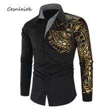 Роскошный золотистый и черный рубашка Для мужчин Slim Fit с длинными рукавами Camisa Masculina золотистый и черный Сорочка мужская, для общественных мест Для мужчин клуб нарядная рубашка