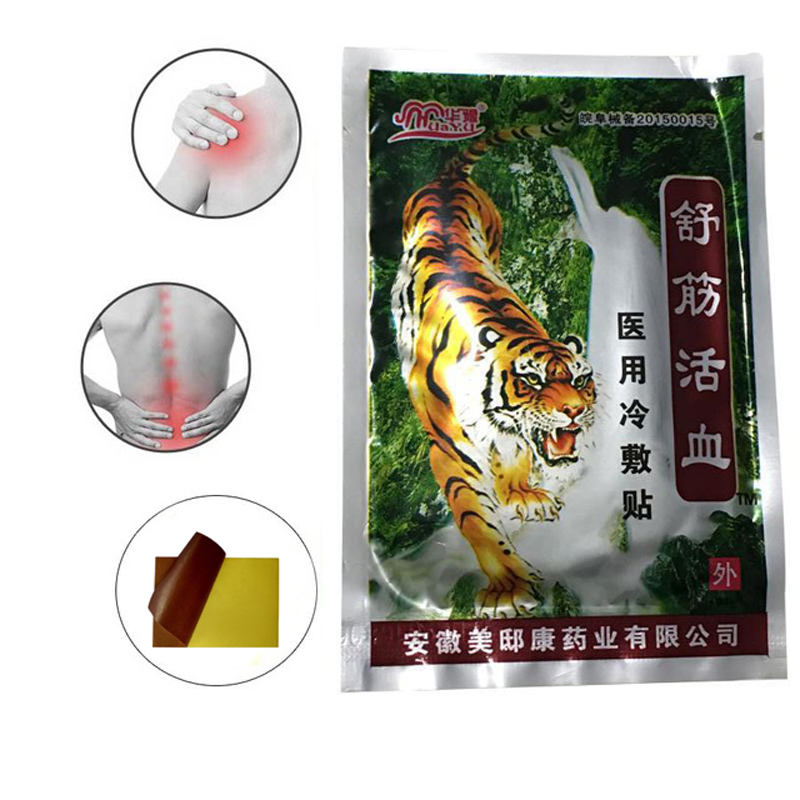Hot Sale 32 Pcs Tiger Balm Medical Plaster Health Care Promoting Blood Circulation And relieving Pain Rheumatoid Arthritis