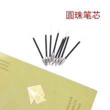 30pcs/lot  wooden craft pen refill ,Woodcarving refills special for animal wood
