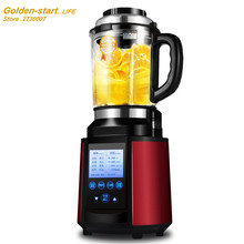 2200W Heavy Duty Commercial Blender Mixer Juicer High Power Food Processor Ice Smoothie Bar Fruit Electric Blender