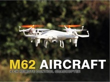 Hot Skytech M62R 2.4G 4CH 6-Axis Rc Helicopter Remote Control Quadcopter Toys RC Drone With HD Camera Drone