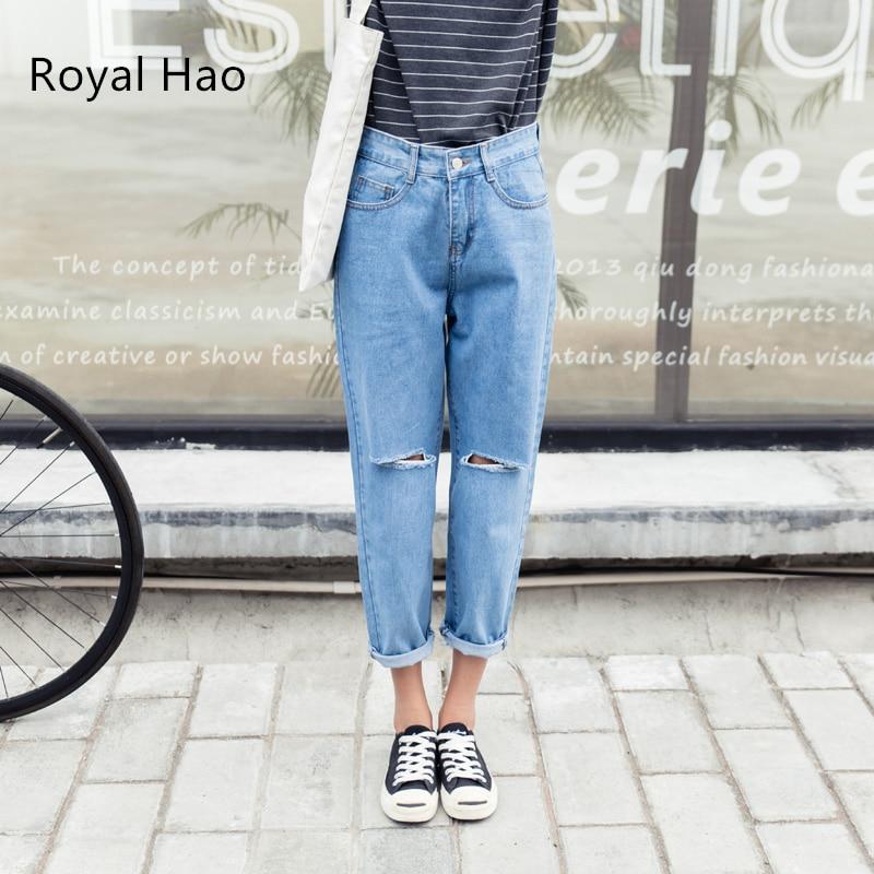 2018 Plus Size Women loose Hight Waist Harem Jeans Hole Woman Boyfriend Ankle Length pants Women Ripped Jeans for Women