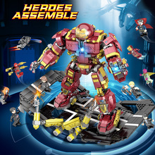 marvel Avengers Infinity War armor MK44 marvel Anti-Hawk Armor Iron Man Blocks Bricks Model Assembly Toys with Lights 2 in 1 цена и фото