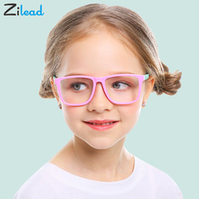 Zilead Cute Fashion Square Small Frame Eyeglasses Anti Fatigue For Children Plain Glasses Unbreakable Classical Reading