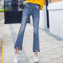 d330a523087 Thin hole jeans women elastic waist slim washed large size nine points  flared pants plus size jeans 40
