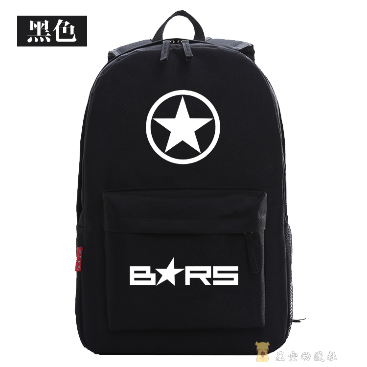 Anime BLACK ROCK SHOOTER Cosplay Canvas Student Backpack Cartoon Men and Women Travel Computer Backpack free shipping hot heat resistant party hair 120cm long black rock shooter black anime cosplay wig 2clip on ponytail