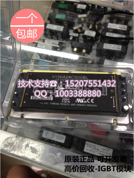 V150A28C500BL 28V500W brand new original brand VICOR DC-DC converter isolated power supply module