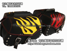 Free shipping new flame motorcycle bag, motorcycle side edging box sides bag saddle bag one pair!