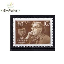 1 Piece/set USSR Postage stamps 1988-S5929 Female novelist Shaji Nyan