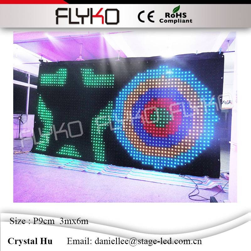 LED video curtain50