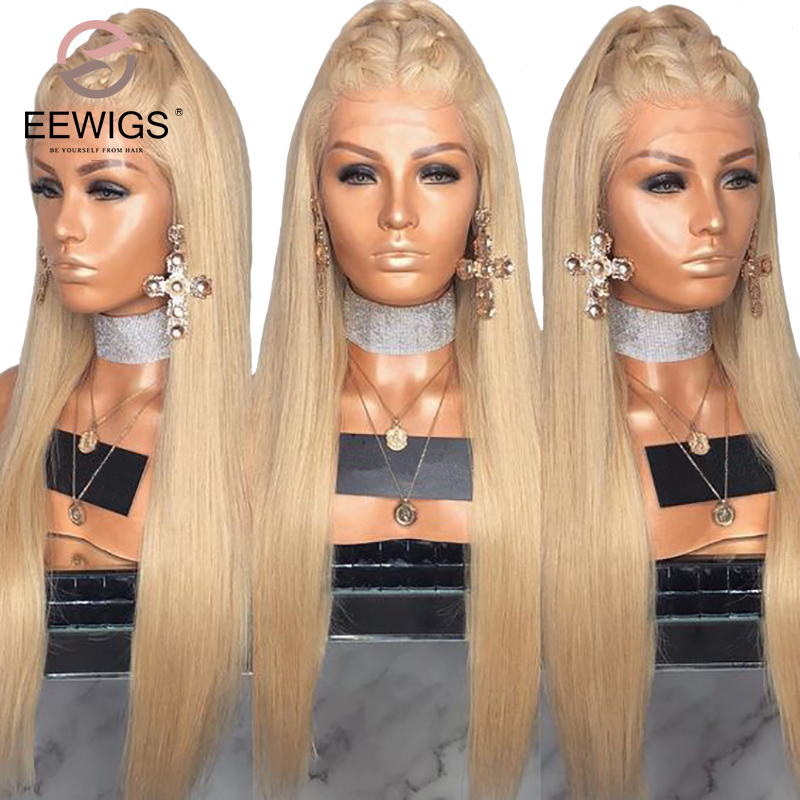 Natural Wave Synthetic Lace Front Wig Natural Hairline ...