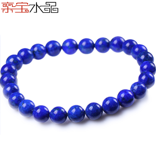 Cristal naturel lapis lazuli bracelet bleu Femmes