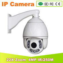 YUNSYE Free Shipping 4MP ip camera 2592*1520 4K ptz camera 22X zoom 4.3-94.6mm ir:250m 4mp speed dome camera onvif 2.0 hd camera