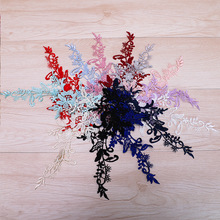 20Pc Lace Applique Flower Embroidered Costume Diy Decoration Accessories Sewing Fabric For Wedding Dresses
