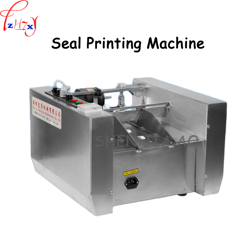 MY-300 Stainless Steel Date Automatic Stamp Marking Machine Font Stamping Machine Carton Coding Machine 220V 1PC