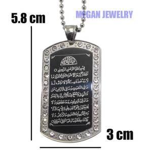 Image 2 - Müslüman İslam Allah AYATUL KURSI paslanmaz çelik kolye ve kolye