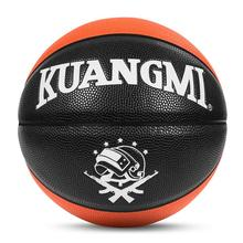 Kuangmi Basketball Ball PU Material Official Size 7/ 6/5 Outdoor Indoor Match Training for Men Women Children Kids