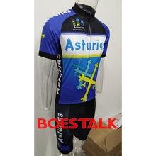 6aa3fd04be91 Corpo set personalizzato lycra asturias squadra vestito di pelle blu  triathlon abbigliamento ciclismo MAILLOT MTB uci ropa cicli.