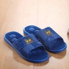 IVI Big Size Foot Acupoint Massage Men Floor Slipper Foot Health Care Magnet Fashion Men's Slippers Striped massage Indoor Shoes