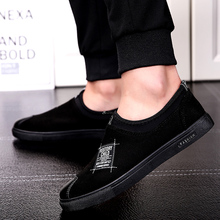 2018 New Joker Student Fashion Personality Chatty Web Celebrity Board Shoes Breathable Korean Style British Boys Flat  4