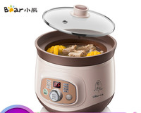 L Electric Stew Cooker Electric Stew To Offer Them The Electricity Casserole BB Cooking Porridge Baby Side Dish Simmering Brown