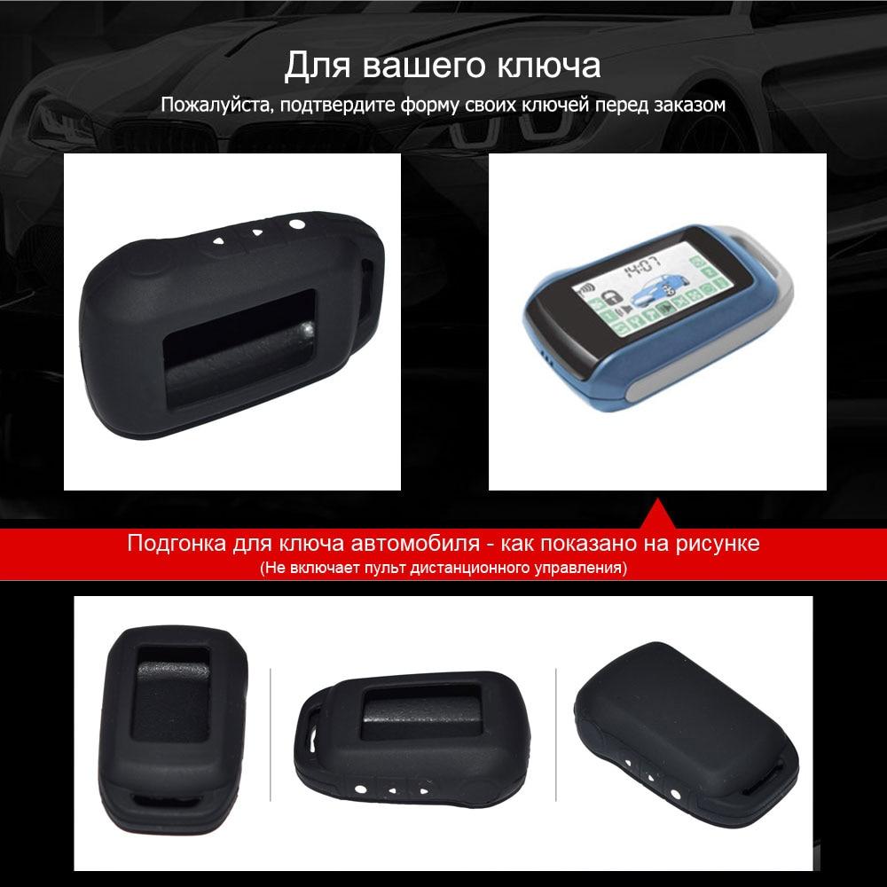 ATOBABI 6 Colors A94 V62 Rasti silikoni Keychain Për Alarmin Ruse - Aksesorë të brendshëm të makinave - Foto 2