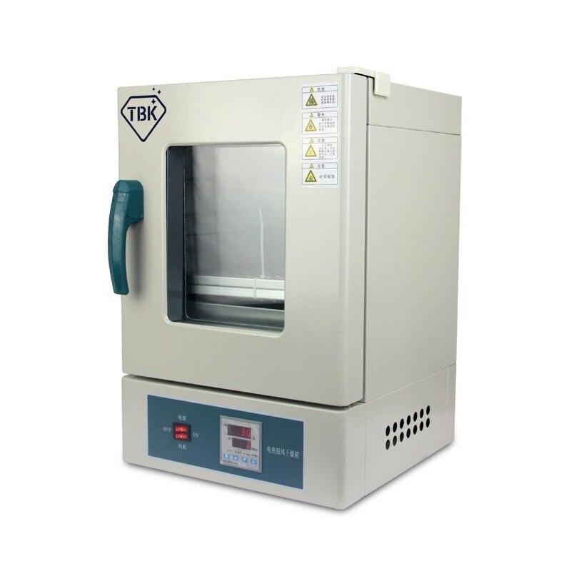 220 V 600 W NUOVO LY 628 pastiglie di riscaldamento elettrico e di soffiaggio aria di separazione del forno Per La mobile dello schermo pre di separazione - 3