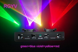 New laser projector 30mW Green + 100mW Red laser + 130mW Yellow laser + 100mW Violet disco light