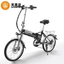 LOVELION Electric bike 48V 20 Fat Tire ebike Aluminum Folding  Powerful electric Bicycle Mountain/Snow/beach e