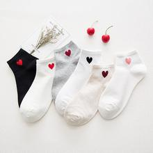 1 Pair Red Heart Cute College Wind Simple Basic Fresh Female Socks Warm Comfortable Cotton Spring And Summer Hot Sale Drop Ship