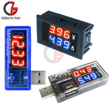 "0.56"" LED Digital Voltmeter Ammeter DC 100V 10A Current Voltage Meter USB Charger Doctor Car Motorcycle Volt Amp Detector Tester(China)"